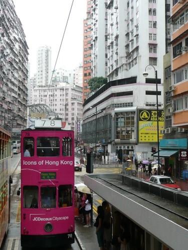 hong-kong-768279_640