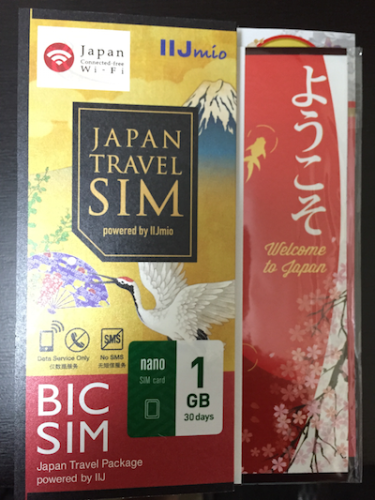 japan_travel_sim1