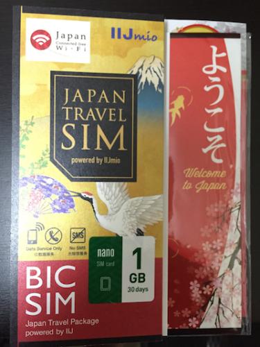 japan_travel_sim1