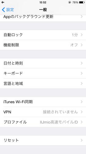 japan_travel_sim6