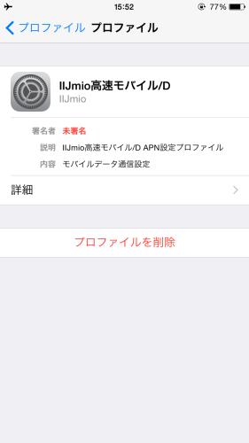 japan_travel_sim7