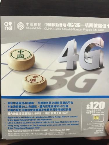 CMHK 4G/3G 1-Card-2-Number Prepaid SIM Card