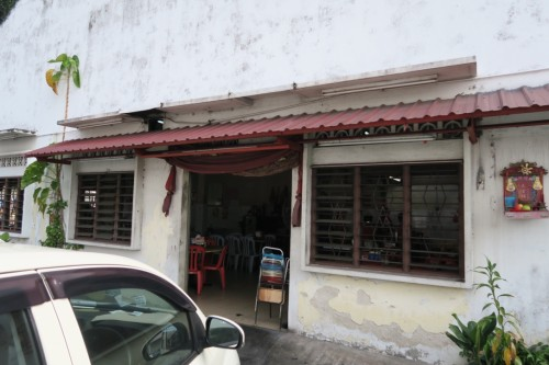 entrance Sei Ngan Chai Bak Kut Teh 1