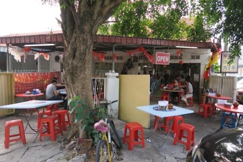 entrance Sei Ngan Chai Bak Kut Teh 2