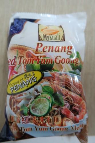 Tom_Yum_Goong_package