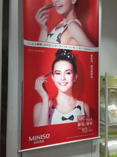 minoso_poster