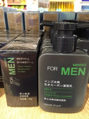 minoso_mens