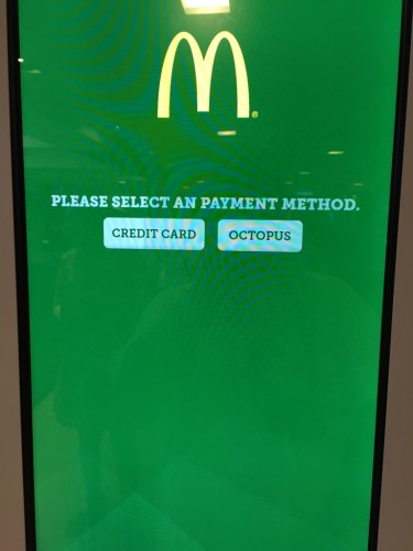 mcd_create_your_taste_payment