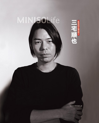 miniso_miyake