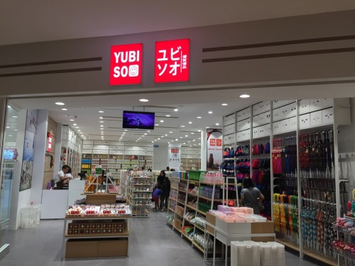 yubiso_entrance