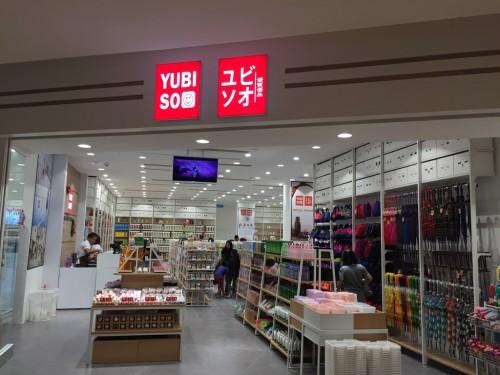 yubiso_entrance