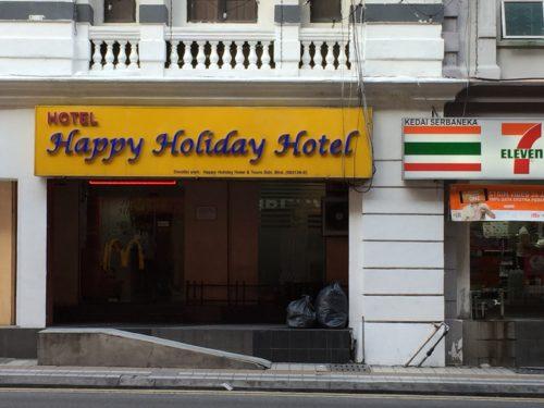 Masjid Jamek駅そばのHappy Holiday Hotel