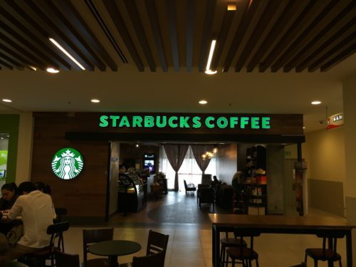 Starbucks Bangsar Village II の3階