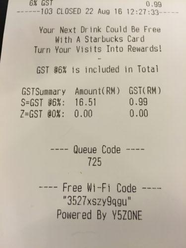 Starbucks Bangsar Village IIのレシート