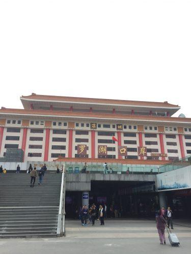 深圳の国境
