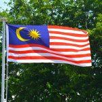 マレーシアに住むならマレー語は必要なの?に答えてみた