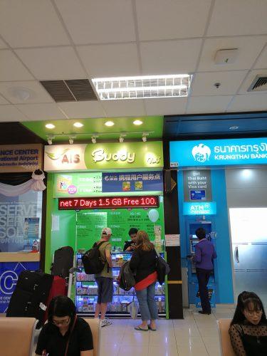 チェンマイ空港国際線到着ロビーでSIM購入