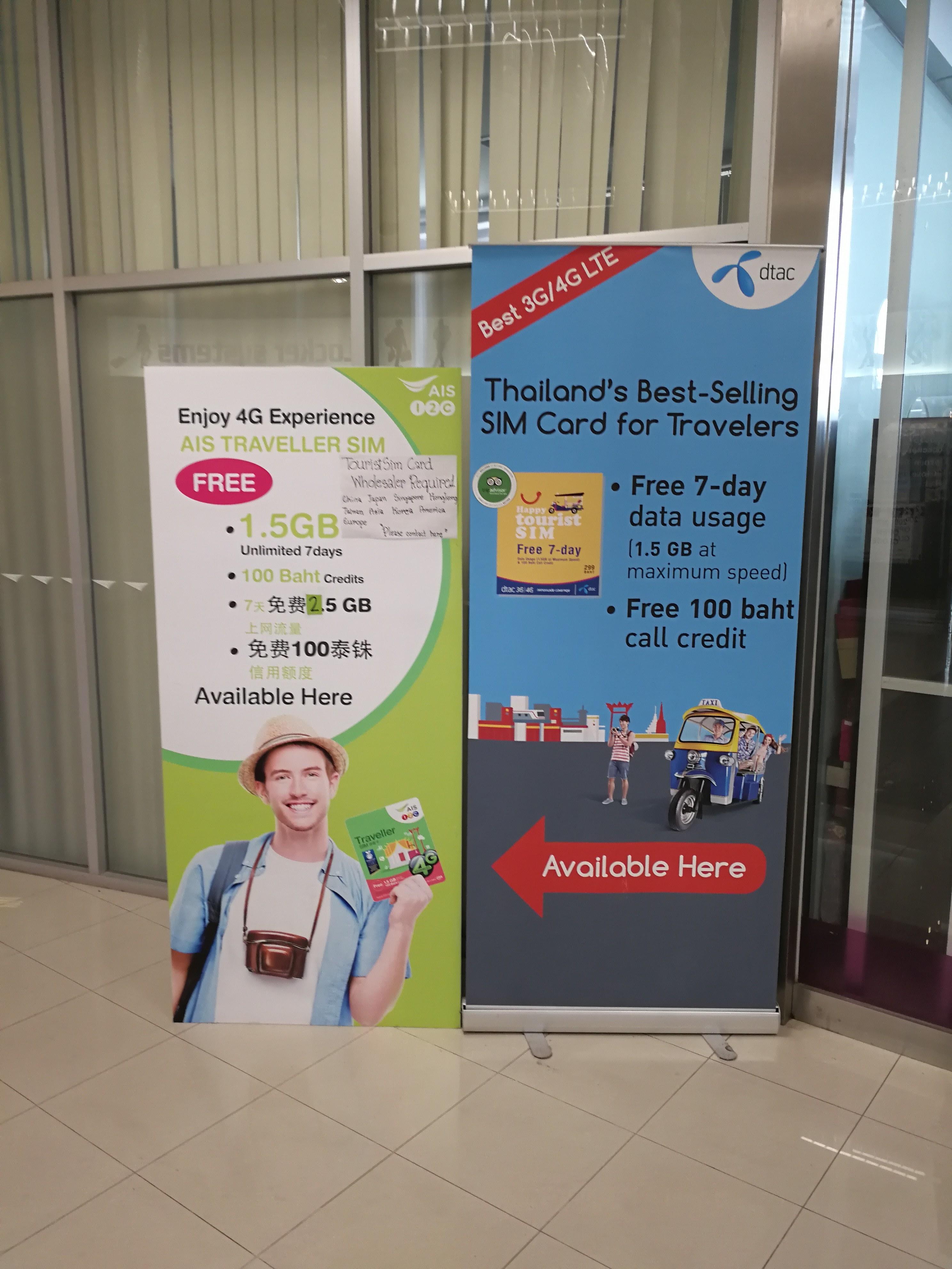 チェンマイ空港でSIM購入