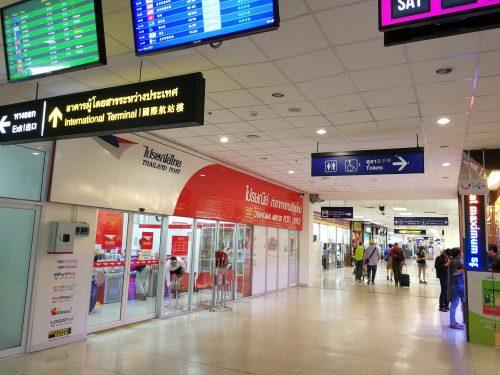 チェンマイ空港到着ロビーでSIM購入_1