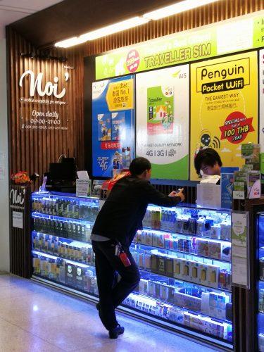 チェンマイ空港到着ロビーでSIM購入_2