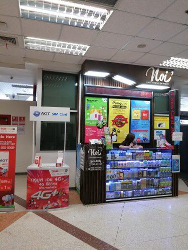 チェンマイ空港国内線到着ロビーでSIM購入_2