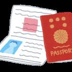 海外でパスポートを常に携行する義務はあるのでしょうか?