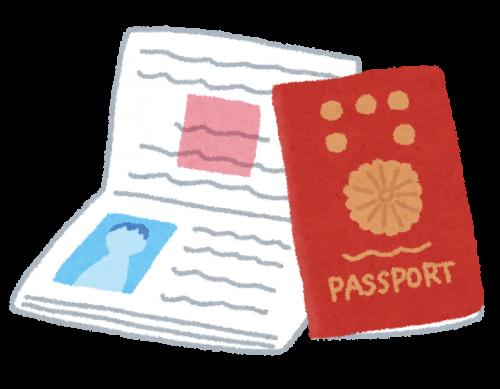 パスポート原本を携行するべき_1
