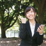 スキルがない20代でもITを学べば日本でも海外でも就職できる