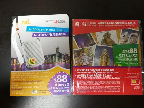 香港国際空港の到着ロビーでプリペイドSIMを購入_1