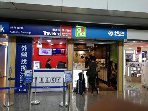 香港国際空港の到着ロビーでプリペイドSIMを購入_10