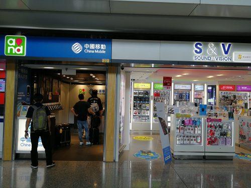 香港国際空港の到着ロビーでプリペイドSIMを購入_11