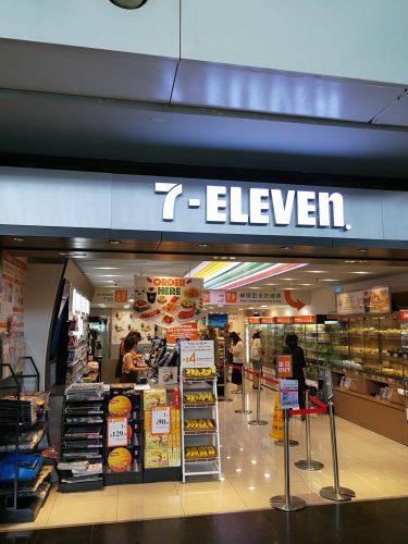 香港国際空港の到着ロビーでプリペイドSIMを購入_12