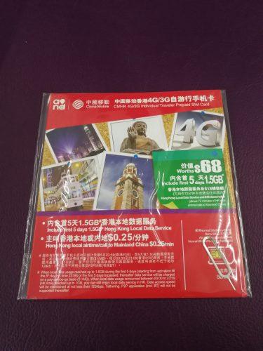 香港国際空港の到着ロビーでプリペイドSIMを購入_3