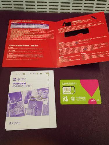 香港国際空港の到着ロビーでプリペイドSIMを購入_4