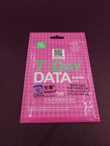 香港国際空港の到着ロビーでプリペイドSIMを購入_5