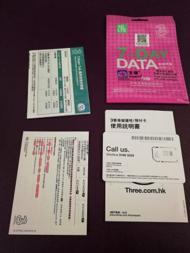 香港国際空港の到着ロビーでプリペイドSIMを購入_6