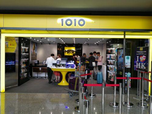 香港国際空港の到着ロビーでプリペイドSIMを購入_7