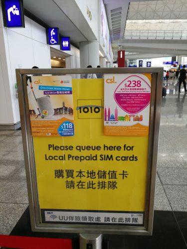 香港国際空港の到着ロビーでプリペイドSIMを購入_8
