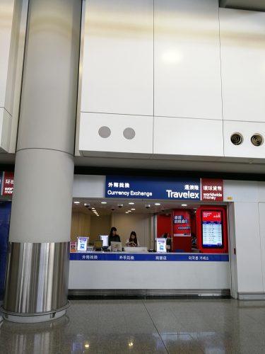 香港国際空港の到着ロビーでプリペイドSIMを購入_9