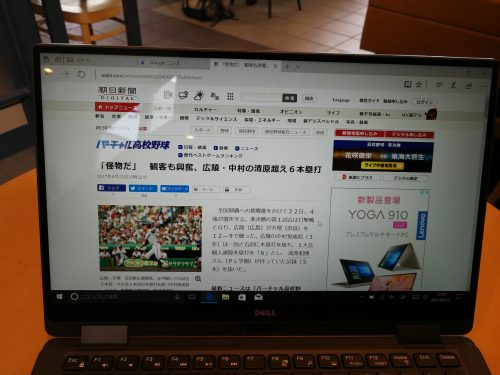 DELL XPS13 2in1_5
