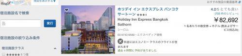 東南アジア行き格安航空券とホテルをおトクに予約_16