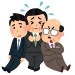 駐在員の多忙な業務で心を支える3つのやりがいについて