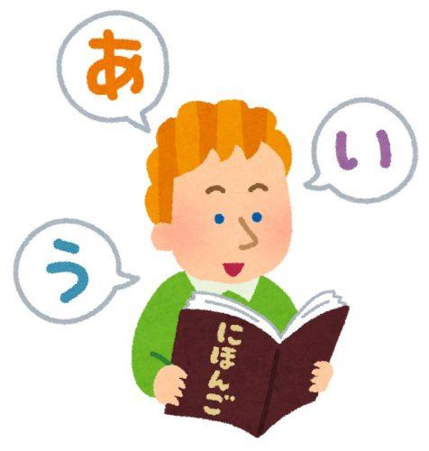 語学より大事なスキル_2