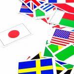 駐在員・現地採用が日本に帰国して転職する際の準備