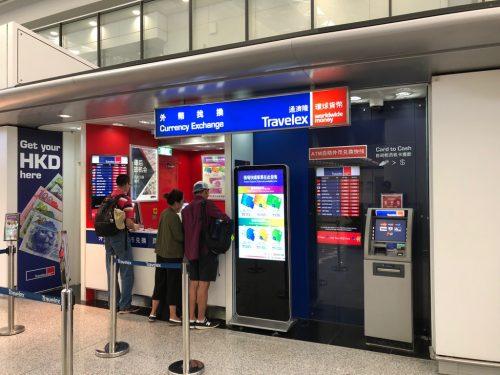 香港国際空港の制限エリアでSIMを購入_3