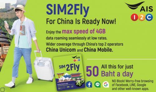 SIM2Fly_5