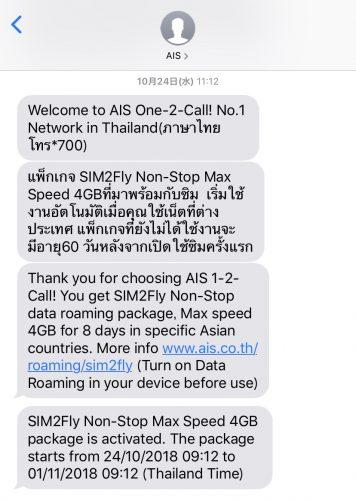 SIM2Fly_6