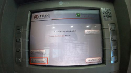 セディナカードJiyu!da!での海外キャッシングと注意点_15