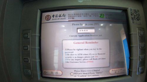 セディナカードJiyu!da!での海外キャッシングと注意点_8