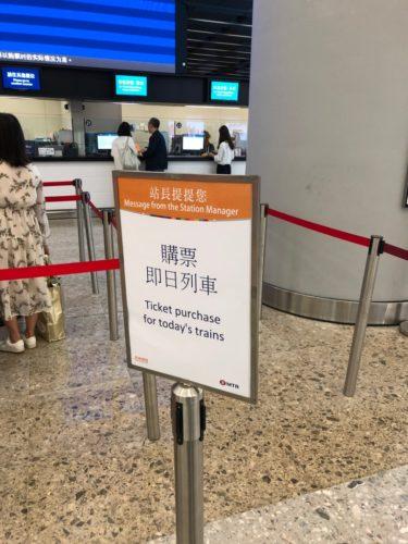 広深港高速鉄道_10